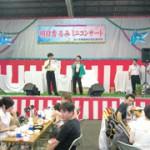 ヨシダ産業(株)展示会